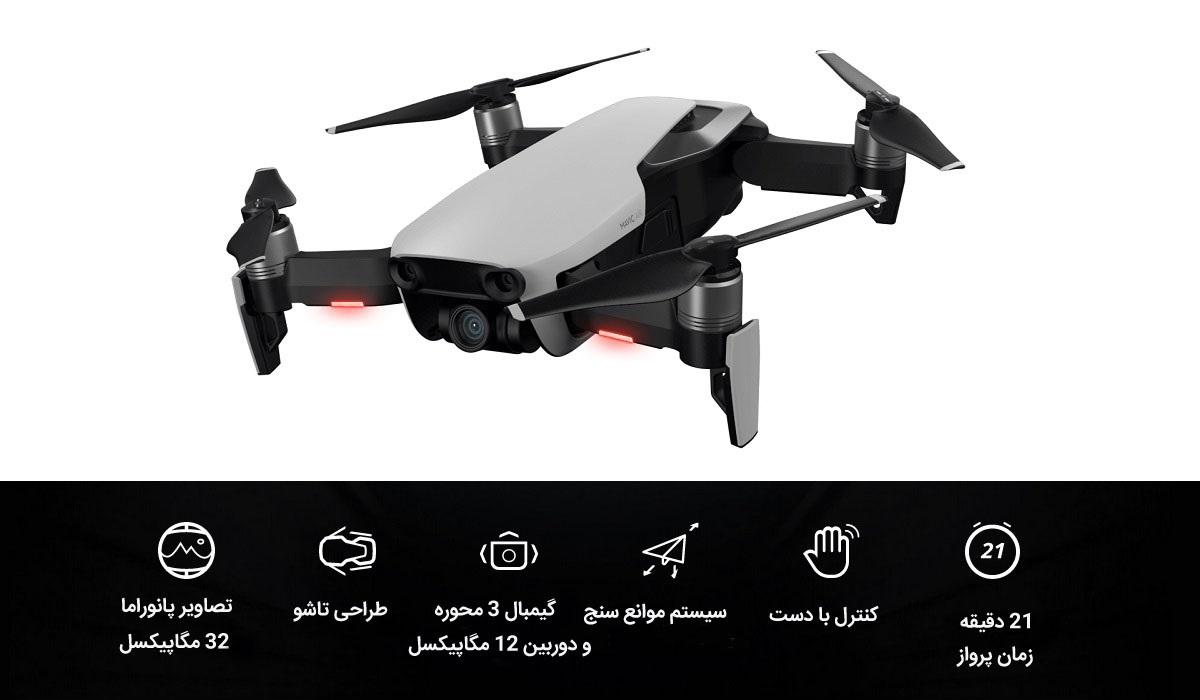 drone 2aa05a6dc1fd6c94dfe80f6bd4a907ba