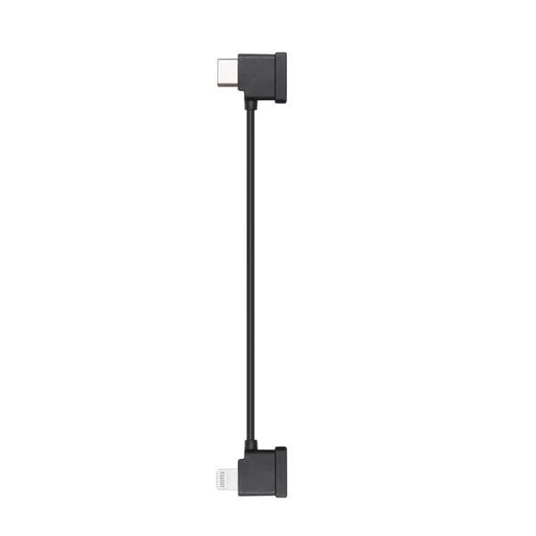 mavic-air-2-rc-cable-djiland-com-b